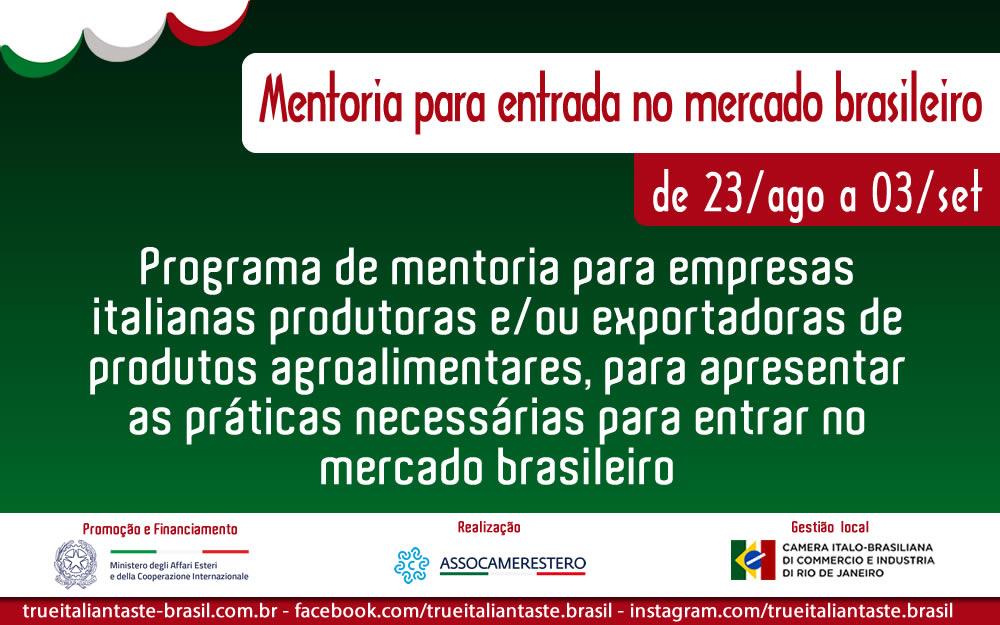 23/AGO – MENTORIA GRATUITA PARA ENTRAR NO MERCADO BRASILEIRO